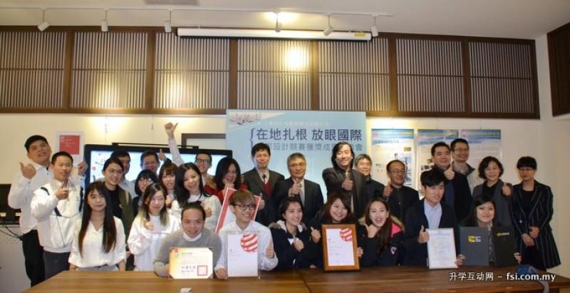 YunTech 工业设计系及创意设计系在国际竞赛屡获佳绩。