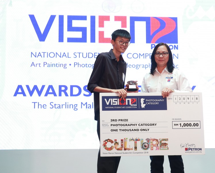 ATEC学员参加Vision Petron 2018全国学院生艺术创作比赛,在数千参赛作品中脱颖而出,夺得摄影组全国季军奖。
