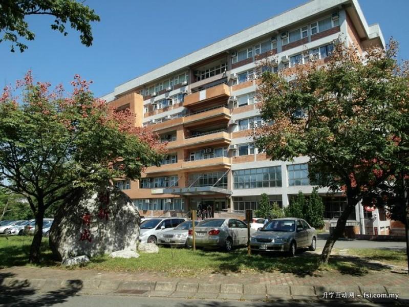 位于研发大楼的实习旅馆和实习餐厅,提供学生旅馆房务与客务的实务训练及实习。