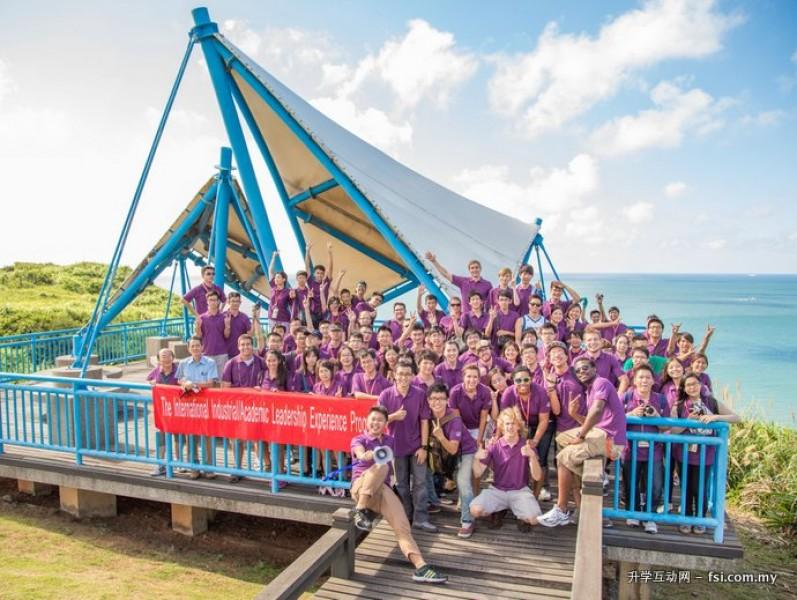 中原大学国际营队每年吸引众多海外学生参加。
