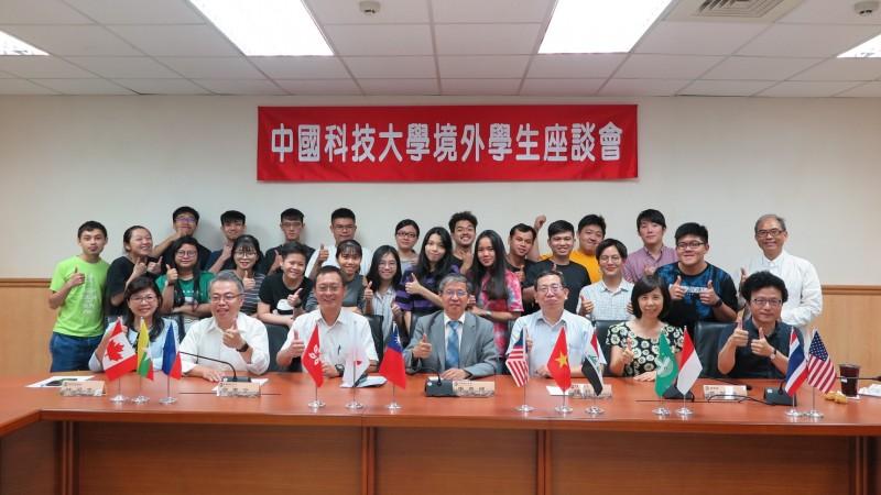 中國科技大學舉辦境外學生座談會