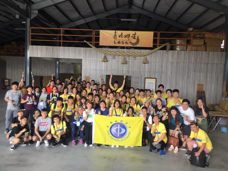 中國科技大學舉辦臺灣在地文化「心」體驗活動