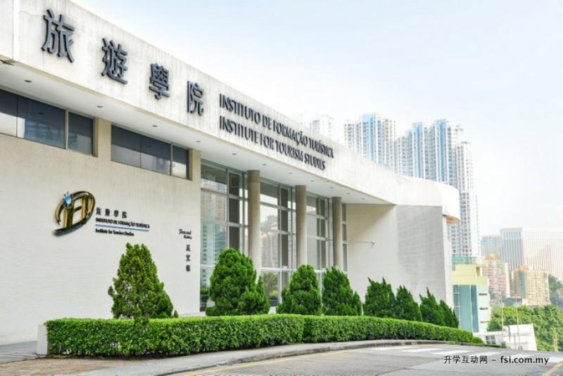 IFT 氹仔分院内的综合教学大楼 — 展望楼。