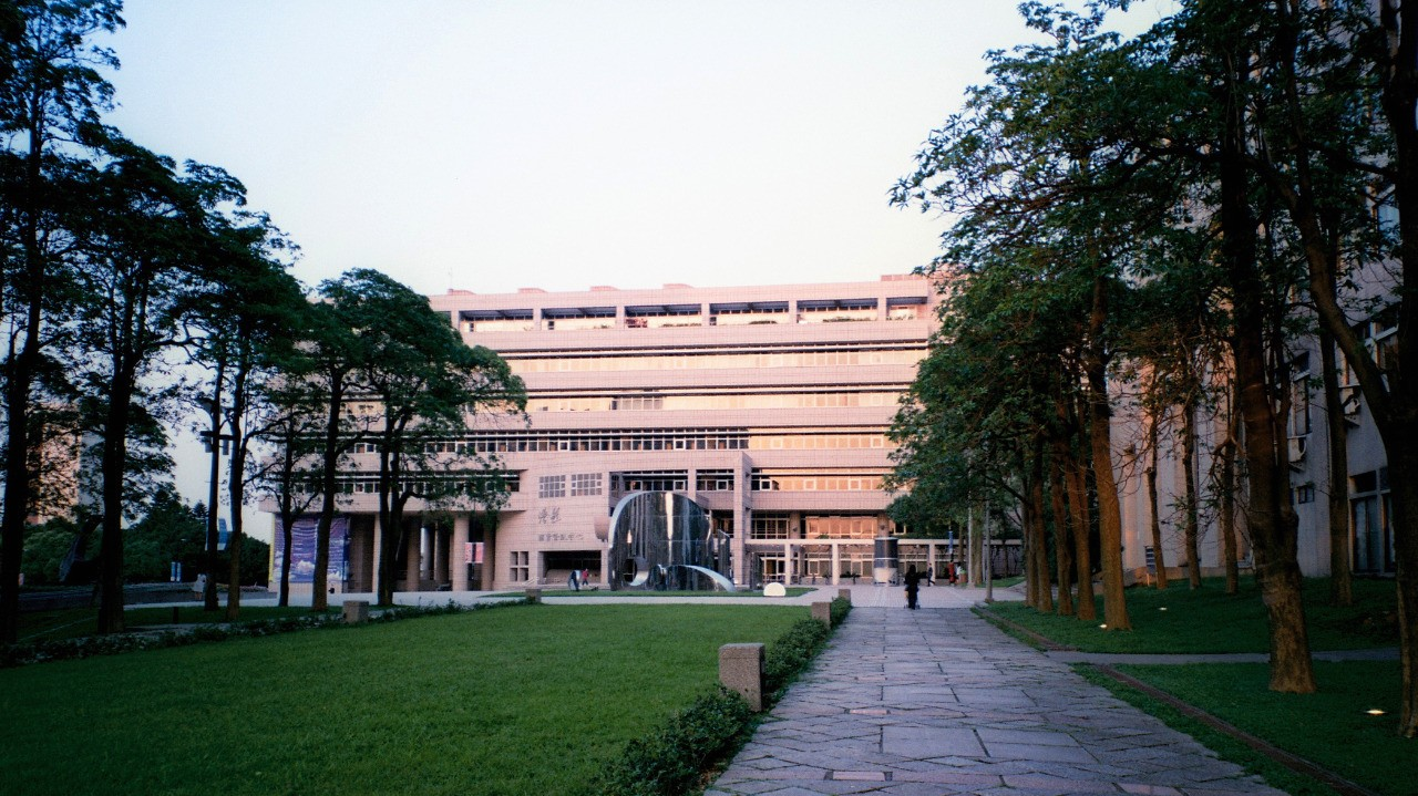 National Chiao Tung University (NCTU)
