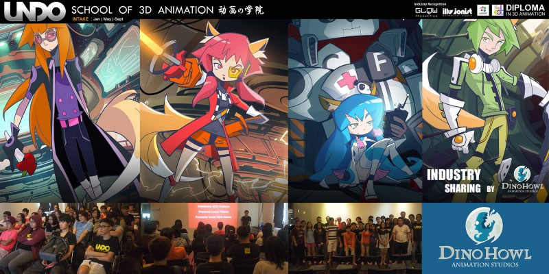DinoHowl 2D动画分享会。