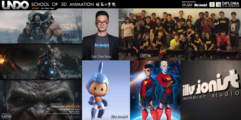 Illusionist Animation Studio CG Animation workshop