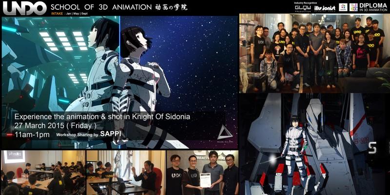 大马动画公司 - SAPPI 日本动画分享会。