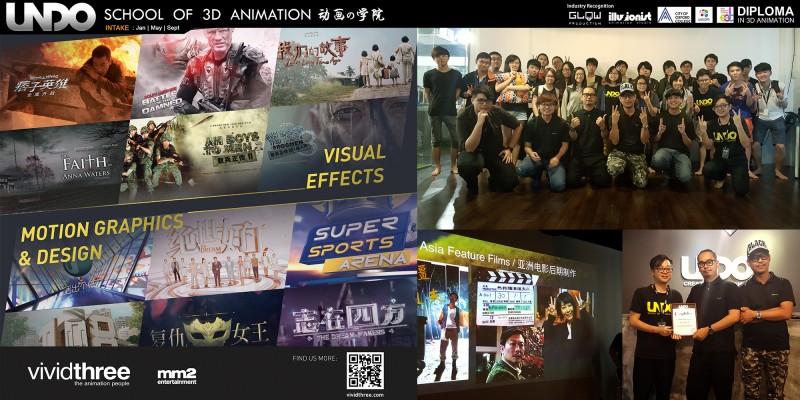 Vividthree 电影VFX分享会。