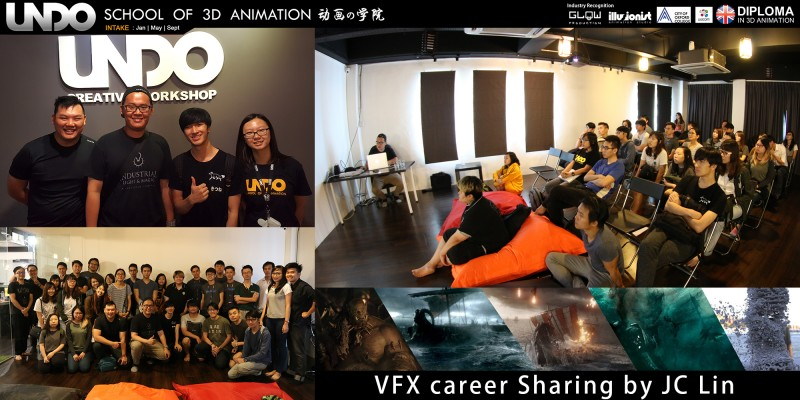 VFX career sharing by JC Lin