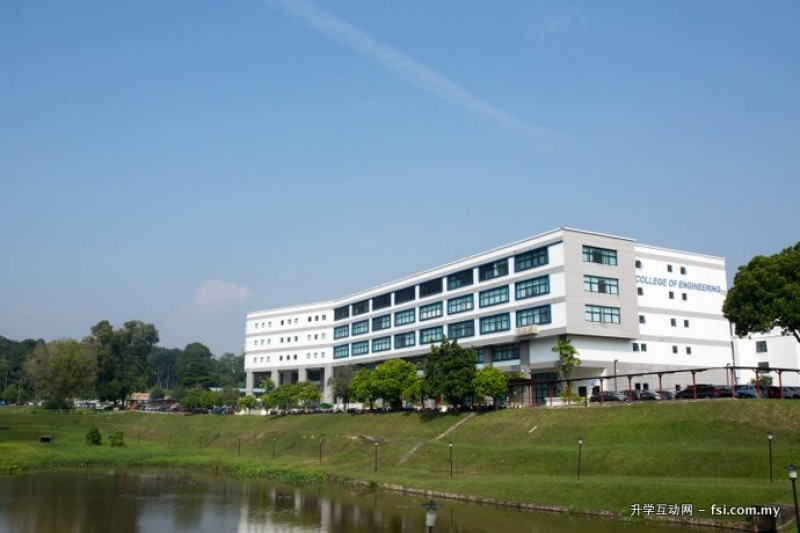 College of Engineering in UNITEN