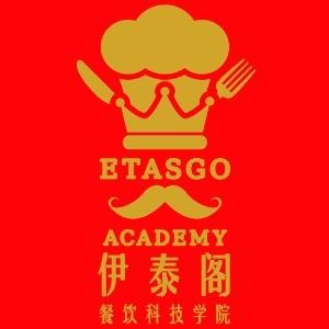 Etasgo Academy