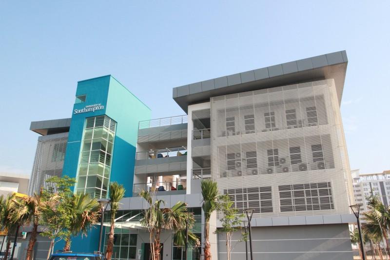 南安普顿大学马拉西亚分校坐落于柔佛依斯干达的教育城.