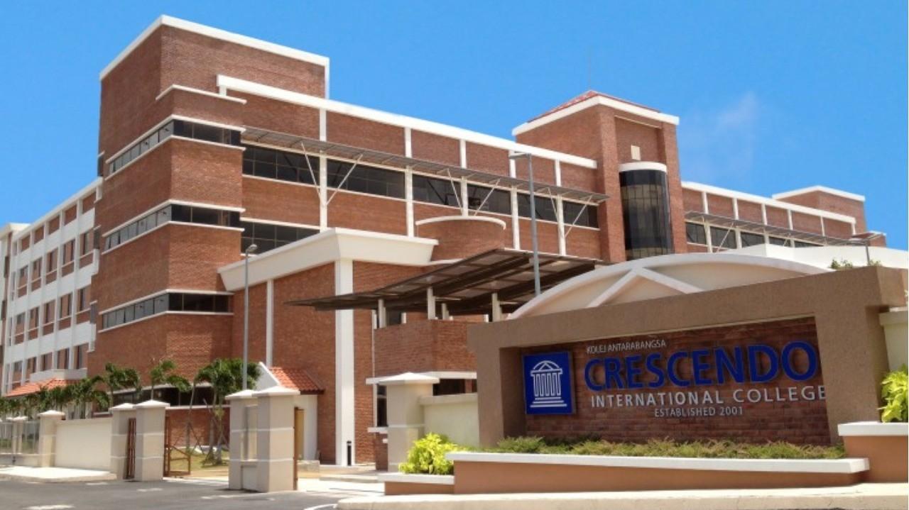 吉星国际学院