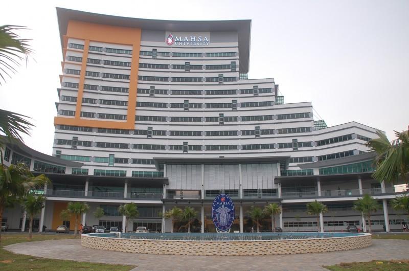 MAHSA大学 -  Bandar Saujana Putra