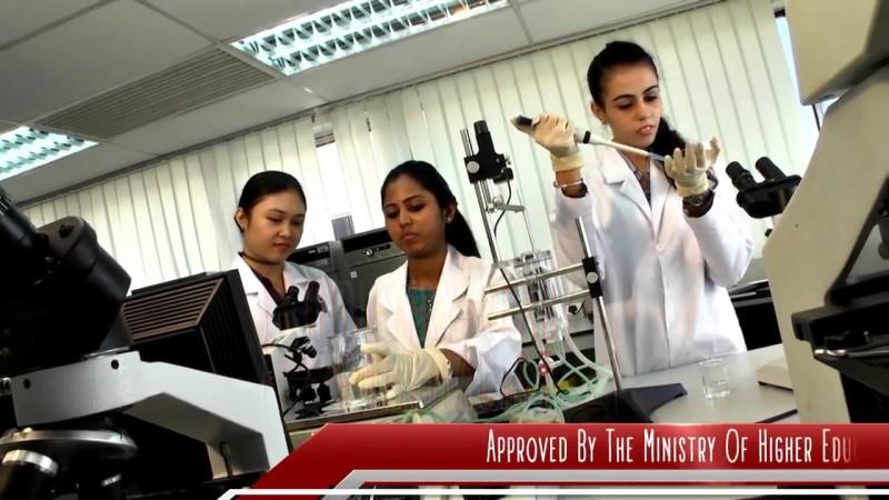 MAHSA大学 - 生物化学实验室